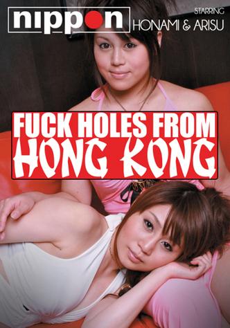 Fuck Holes From Hong Kong
