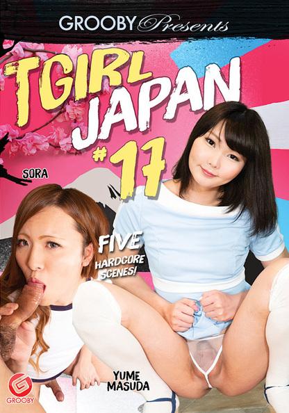TGirl Japan 17