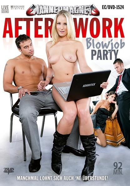 Afterwork: Blowjob Party