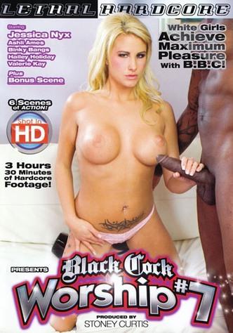 Black Cock Worship 7