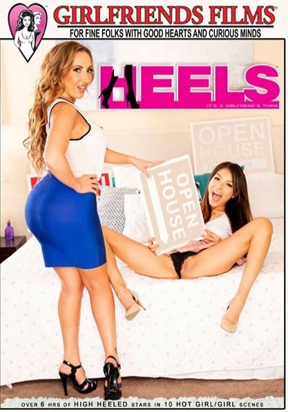Heels: It's A Girlfriend's Thing