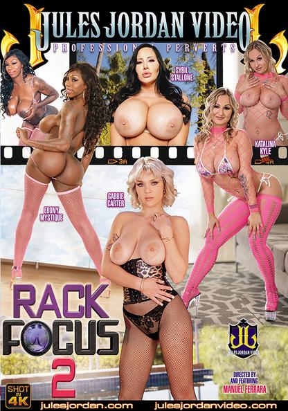 Rack Focus 2
