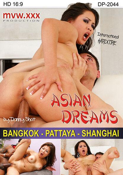 Asian Dreams Big Box