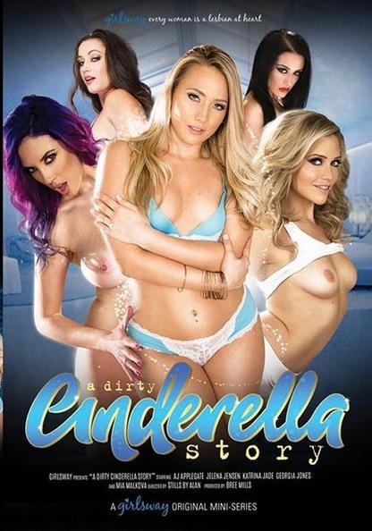 A Dirty Cinderella Story