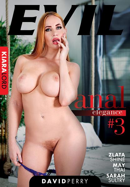 Anal Elegance 3