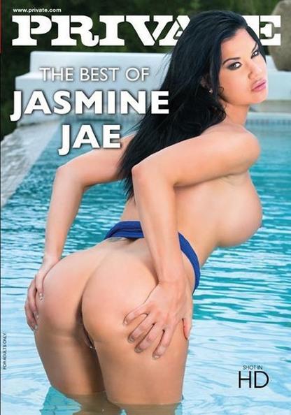 The Best of Jasmine Jae