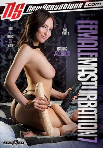 Female Masturbation 7