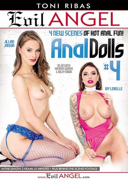 Anal Dolls 4