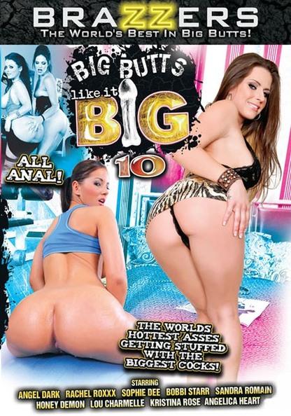 Big Butts Like It Big 10