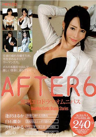 After 6: Omnibus Erotic Drama Stories