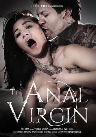 The Anal Virgin