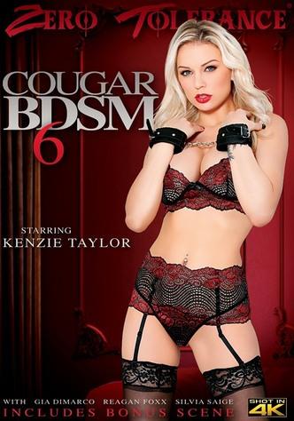 Cougar BDSM 6