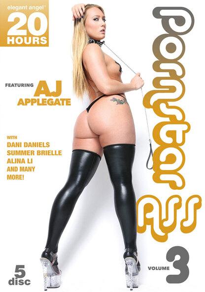 Pornstar Ass 3