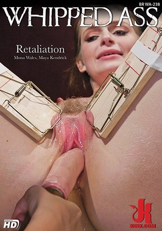 Whipped Ass: Retaliation