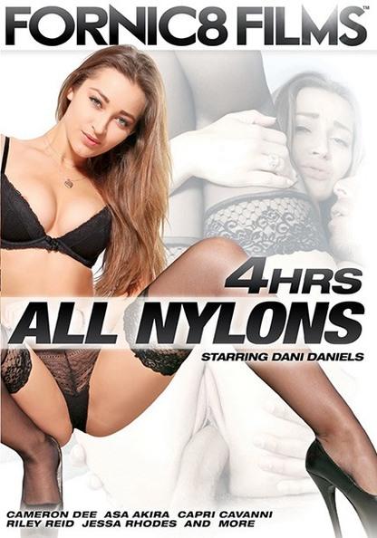 All Nylons - 4 Stunden