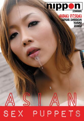 Asian Sex Puppets