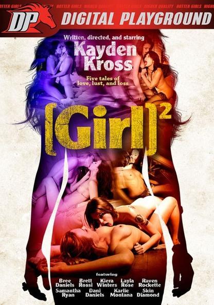 Kayden Kross: Girl Squared - DVD + Blu-ray Combo Pack