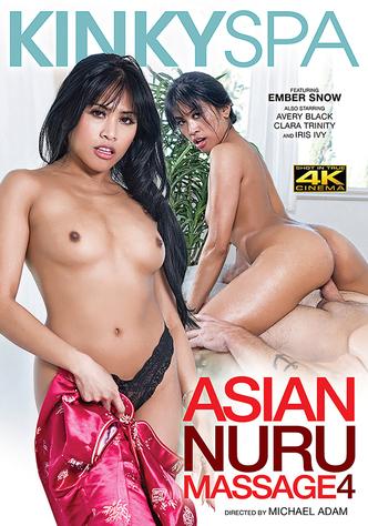 Asian Nuru Massage 4