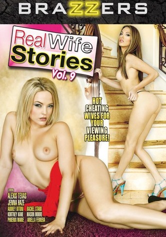 Real Wife Stories 9