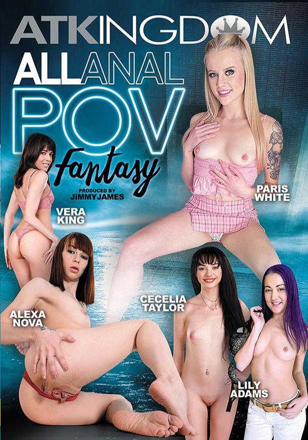 All Anal POV Fantasy
