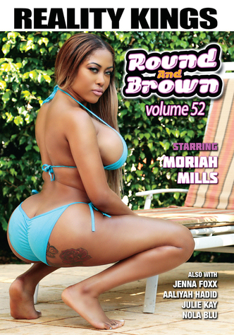 Round And Brown 52