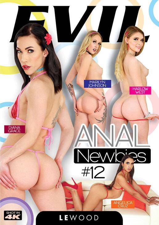 Anal Newbies 12