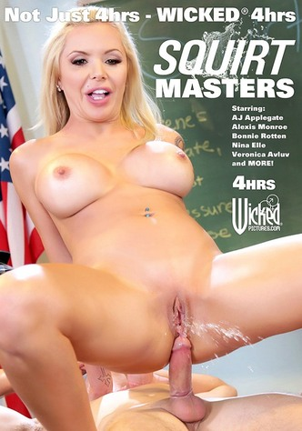 Squirt Masters